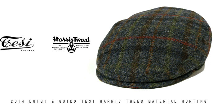 Tesi Harris Tweed ハンチング