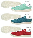adidas STAN SMITH Adidas Stan Sumi Suva here mint tribe Bruno window red D67364 D67365 D67366 suede