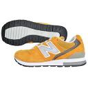 New Balance MRL996AY-new balance yellow sneakers
