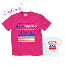 It is fs3gm PARAMEDIC T-shirt [Lady's] (999-1939)