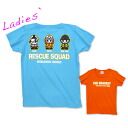 WWH T-shirt [Lady's] (999-2145): RESCUE SQUAD [レスキュースクワッド]