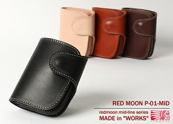[redmoon/红月亮]短的自行车座皮革钱包