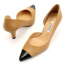 Pure pumps /BLE/BG, heel 6cm of the line of constant seller, the black X beige ☆ side-opening of by empty -
