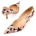 Pumps /BGSNB, heel 6cm that the color ☆ line is clean in a popular camouflage pattern in spring
