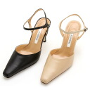 ☆Ankle strap / heel 8cm that net mail order limitation model ☆ calf X enamel ☆ is seen neatly clearly