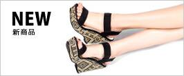 靴とバッグのREWARD(リワード)★新商品新作アイテム