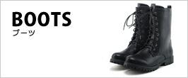 レディース靴のREWARD(リワード)★ブーツ