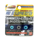 Hyper CL star bearing set MB2-S3 sleeping Edition 10P30Nov13
