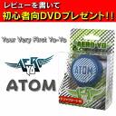 To start looping! Atom fs3gm