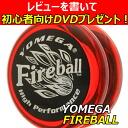 Fire ball 10P30Nov13