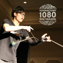 Loop 1080 : YoYoFactory, Shu Takada, 2A/Looping fs3gm