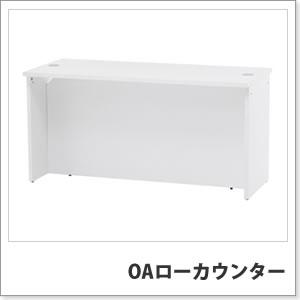 OA�?���������Ȥ�Ω��