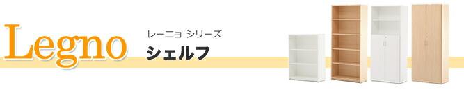 �졼�˥祷����Υ������