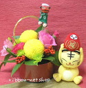 사자 그림 첨부 신년 꽃꽂이 (꽃) & 크 레이프 · 초청 호랑이 고양이 세트 FL-NY-019