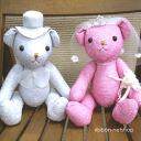 Wedding WE-KU-10 weddingshinybea set (Silver & Pink)