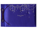 Guest book (good reputation book) rhinestone party (navy-blue) S-129 NVWE-GE-56