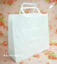 Hand ☆ with a paper bag and hand bag H25 charm bag plain white (20-1) HUKUA-59