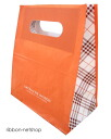 Paper bag and hand and shoddy type hand Pocket bag baby g Barry (small) 50 sheets input HUKUA-49