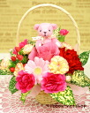 Can choose the favorite fragrance ♪ aroma bear with ♪ carnations and seasonal flower flower arrangement ( flower ) FL-MD-104