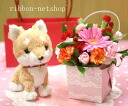 Seasonal flower milk BOX flower arrangements ( flower ) & paps! Shiba Inu plush set FL-MD-329