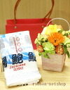 Seasonal flower milk BOX flower arranging ( flower ) & washcloth towel made in Japan (kanji patterns of fish) set FL-FD-235
