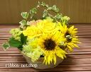 해바라기 계절 꽃 꽃 바구니 어레인지 (꽃) FL-FD-246