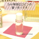 ☆ Perfume NZ animal 5 mlForMen black フォーメンオードトワレ FR-HA-189
