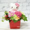 키티 쨩 걸 악어 마스코트 (분홍색) 계절의 꽃 우유 BOX 꽃꽂이 (꽃) FL-AR-333