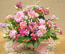 Seasonal flower flower arrangement ( flower ) (Pink) FL-MD-76