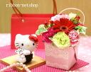 계절의 꽃의 미니 밀크 BOX 생화(생화)&헬로 키티(페어) 마스코트 세트 FL-AR-292