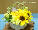 토토로 마스코트-해바라기 계절 꽃 꽃 바구니 어레인지 (꽃) FL-AR-300