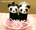Ring pillow silk flower wedding Panda (artificial flower) FL-WG-253