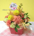 Flower flower ピンポンマム and seasonal milk BOX arrangement ( flower ) (yellow-orange) FL-KR-101