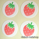 ★ giftcert ★ Strawberry (with 240 pieces) GI-S-47
