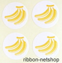 ★ giftcert ★ banana (with 240 pieces) GI-S-50