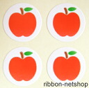 ★ giftcert ★ apples (with 240 pieces) GI-S-52
