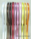 Single satin ribbon 6 mm I-RI-27