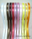 Ribbon single satin 12mm I-RI -01