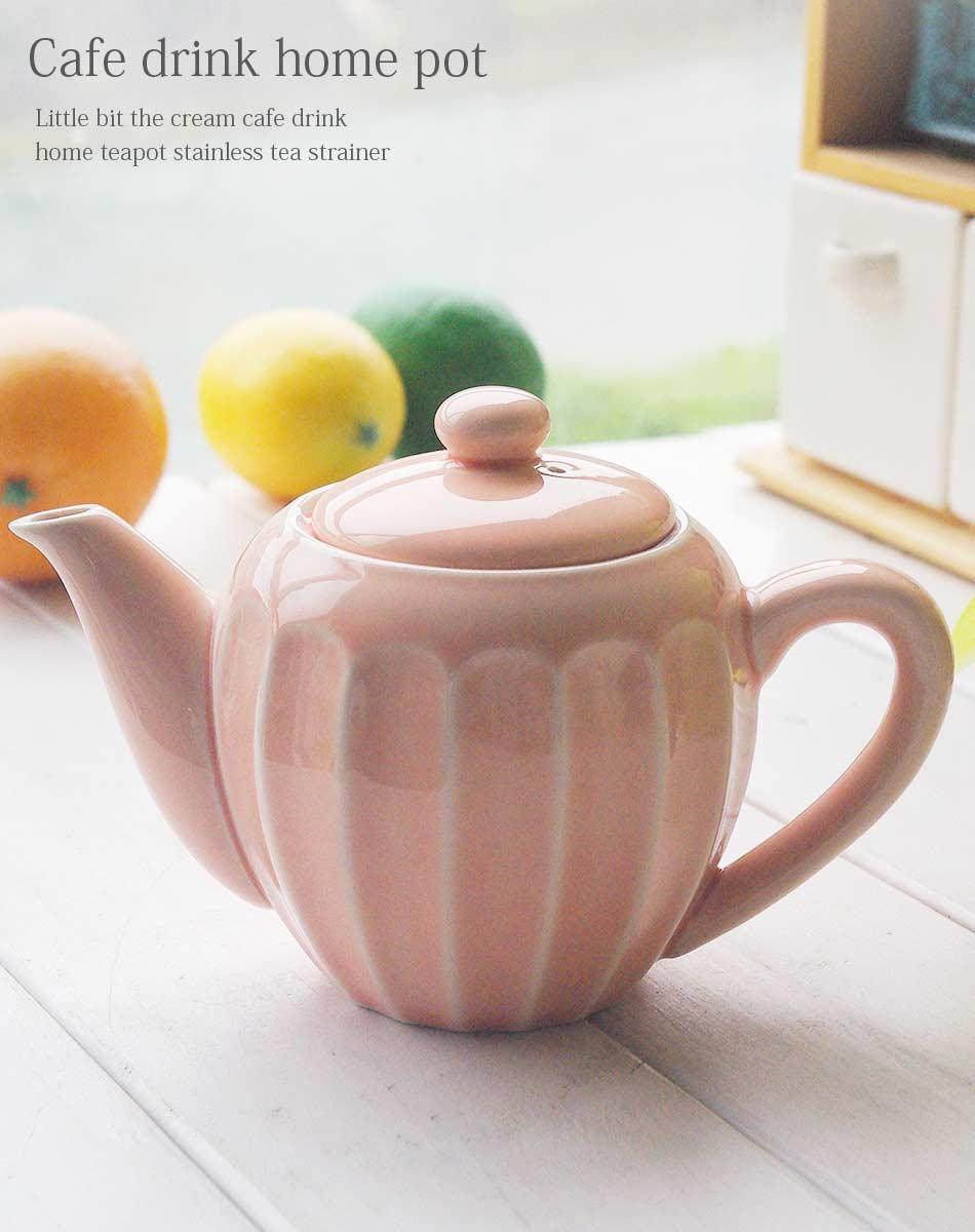 紅茶の時間 パステルピンクティーポット 桃色