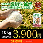 77:ricey-miyagi