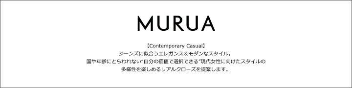 MURUA ムルーア