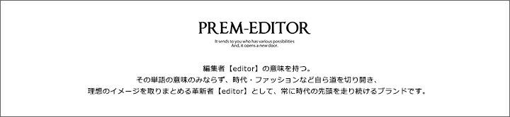 PREM-EDITOR プレムエディター