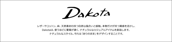 Dakota ダコタ