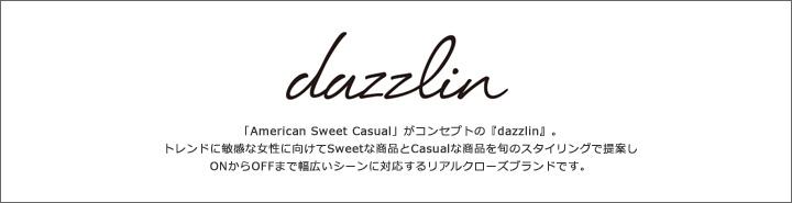 dazzlin �������