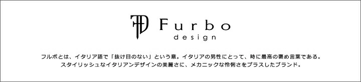 Furbo design フルボデザイン