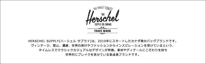 Herschel SUPPLY �ϡ������� ���ץ饤