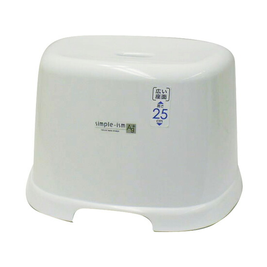 シンプルイズム 腰かけWH ホワイト(W)