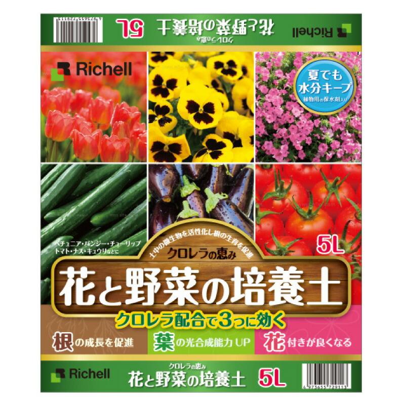 クロレラの恵み 花と野菜の培養土