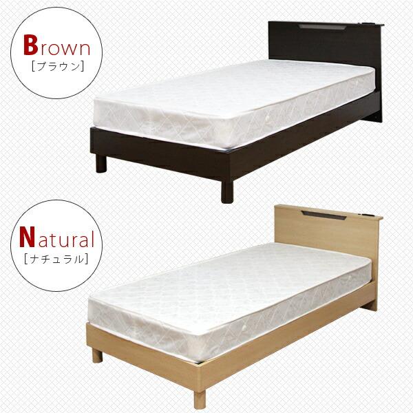 付きベッド ベットマット ...