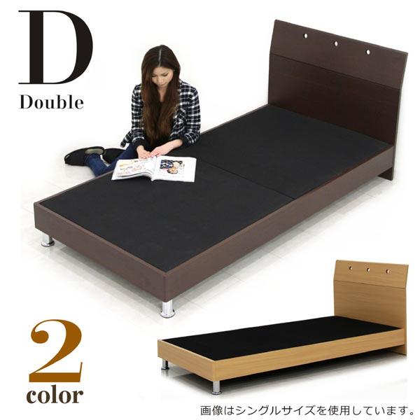 ベッド ベット ダブル ダブルベッド フレーム シンプル ナチュラル モダン 北欧 木目調 木製  通販 送料無料